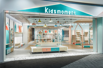 Be Kids for One Moment by RIGI Design, Wuhan - China