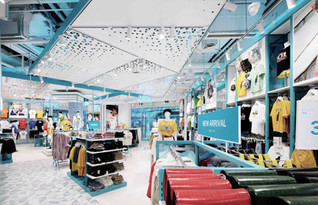 F▲STFISH _ Flagship Concept Store by PRISM DESIGN