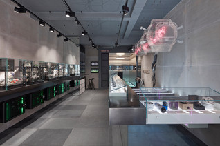 G-Shock London Flagship by Double Retail, London