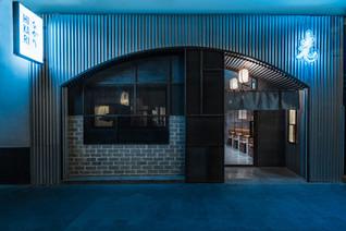Hikari Yakitori Bar by Masque Spacio, Valencia - Spain