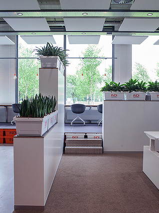 Indi, Office Design by Studiomfd, Netherland