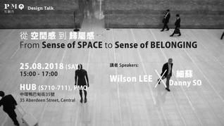 """From Sense of Space to Sense of Belonging"" - Design Talk in Hong Kong"