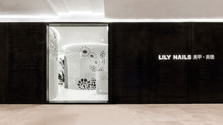 Space of Lace Pattern—Lily Nails Salon by Archstudio, China