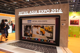 Retail Asia Expo 2016 at Hong Kong Convention & Exhibition Centre