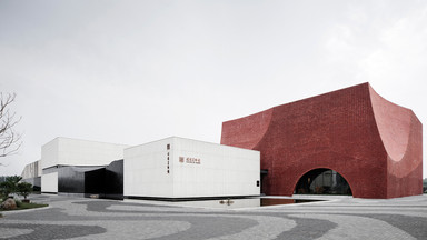 Shuyang Art Gallery by The Architectural Design & Research Institute of Zhejiang University Co.,