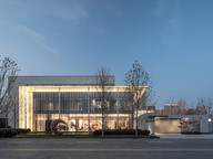 THE OSMANTHUS GRACE Experience Center by QIRAN DESIGN GROUP