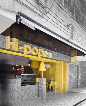 HI-POP Tea Concept Store by Construction Union, China