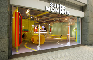 SUPERMOMENTS by CuldeSac, Valencia