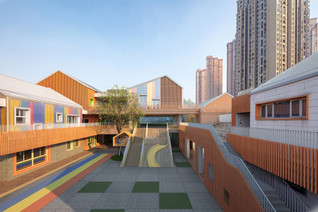 Chongqing Yorkville North Kindergarten by IDO (Init Design Office)