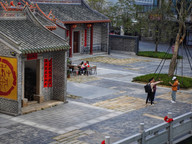 GND landscape Project丨An Urban Life Stage · A Meeting Point of Ancient and Modern