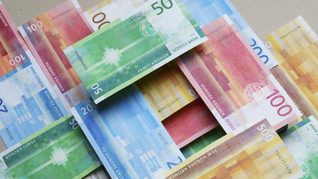 New Norwegian Banknotes featuring the beauty of the characteristic coastline