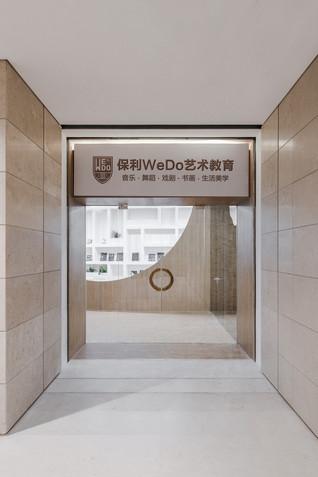 Rockery for play—Poly WeDo Art Education by ARCHSTUDIO, Beijing