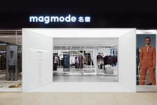 A Readable Store - Magmode by RIGI Design, China