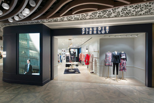 FW19 Urban Uniform by CLAUDIE PIERLOT in K11 Musea, Hong Kong