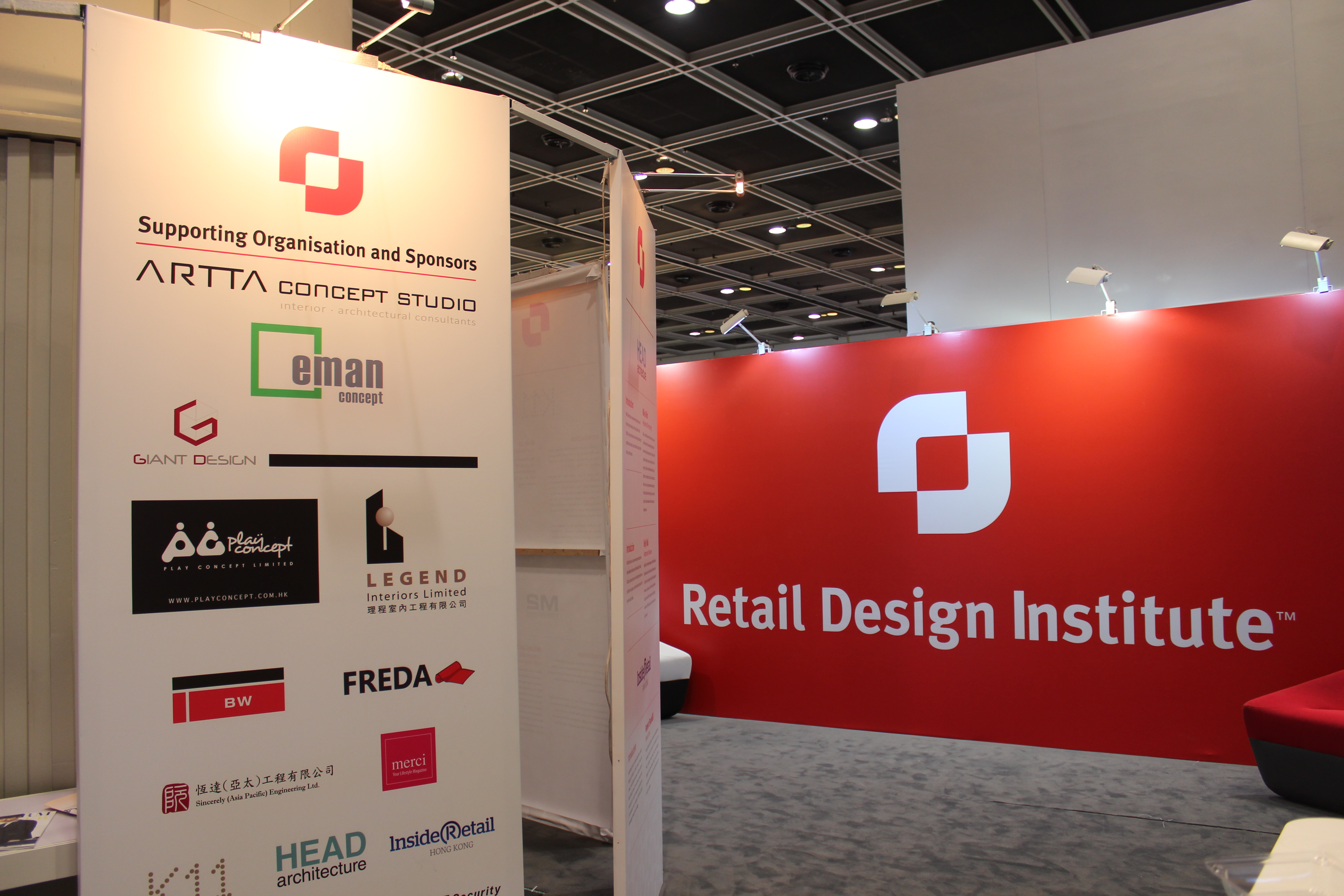 Retail Design Institute At Hong Kong Convention Exhibition Centre