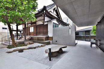 A Japanese Temple
