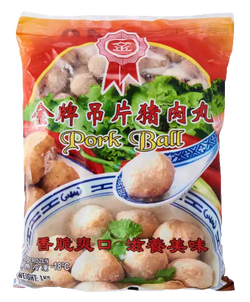 Jin Pork Ball (1Kg)