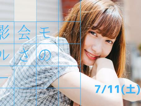7/11 大阪美マージュ撮影会モデル「さのBAR」