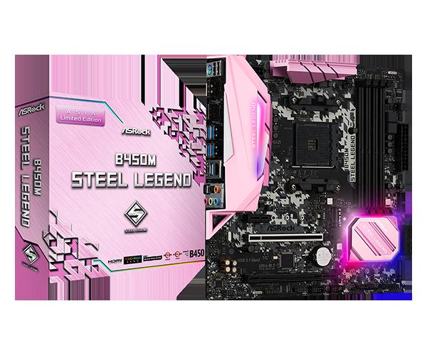 B450M Steel Legend Pink (Asia Edition)