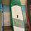 Thumbnail: 11'2 XPLORE GREEN - EX DISPLAY