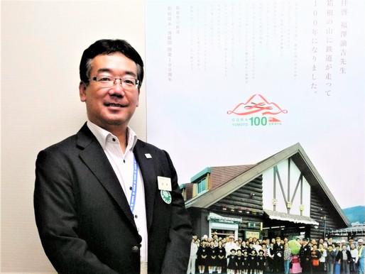 好きな鉄道会社で生き生きと仕事に取り組む大木賢治さん(おおき たかはる)さん