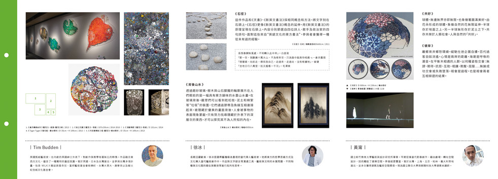 Collectible and Collected Contemporary Art 02