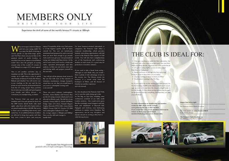 MHA Magazine Inside Page