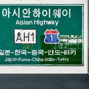 Dahoon Nam, 23-C, 2020, acrylic and oil,