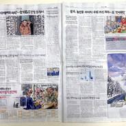 #37 (조선일보 2018년 12월 3일 월요일)