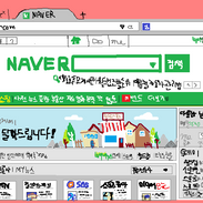 #29 (www.naver.com-2014-06-16)