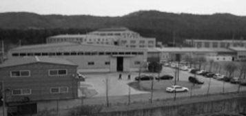 OSV_Building.jpg