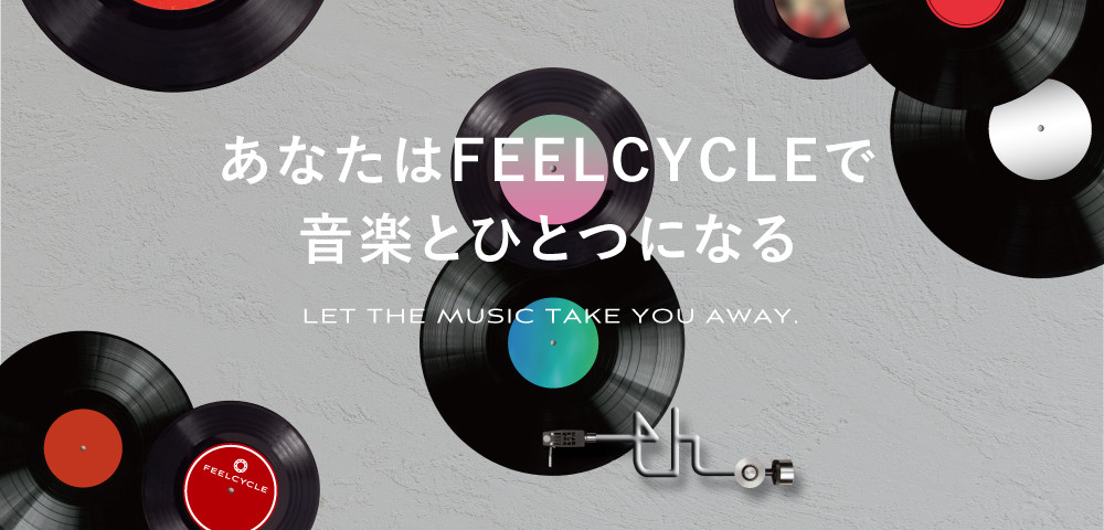 FEELCYCLE 8th Anniversary