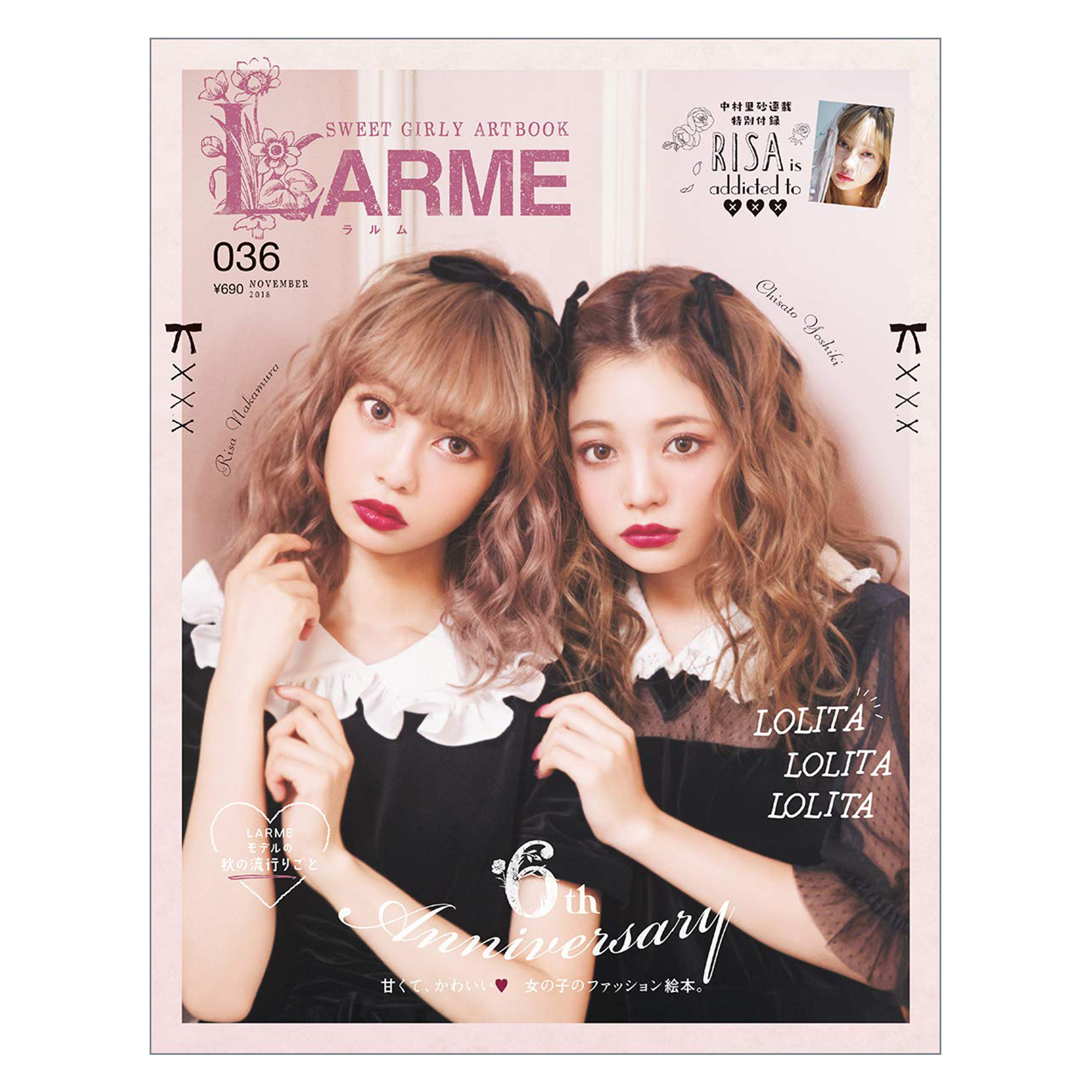 【メディア掲載情報】LARME 036