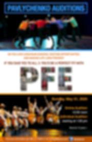 PFE Spring 2020 audition.jpg