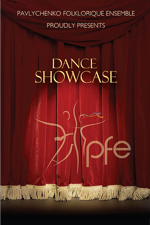 Dance Showcase.png