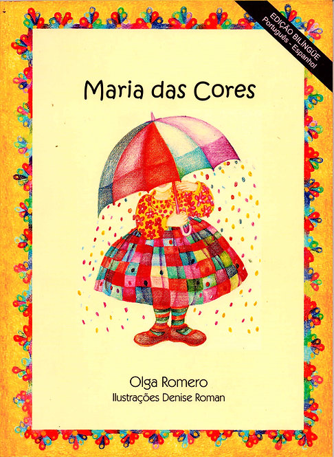 Maria das Cores