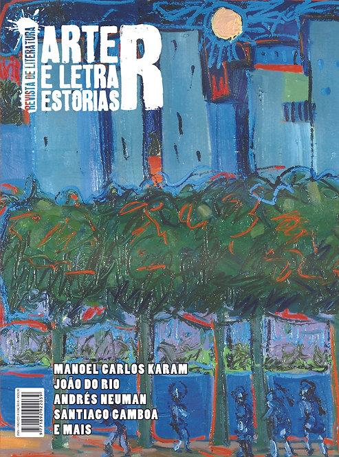 Arte e Letra: Estórias R