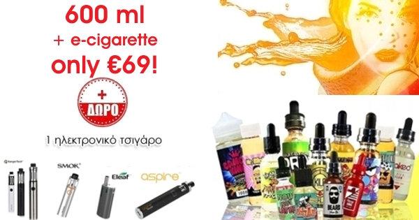 600 ml Δημοφιλή Υγρά άτμισης / E-Liquids + Ηλεκτρονικό τσιγάρο
