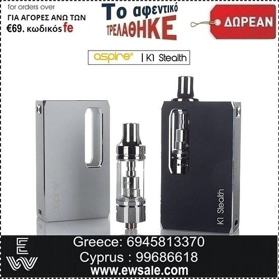 Δωροκουπόνι - Free Aspire K1 Stealth Kit Ηλεκτρονικά Τσιγάρα