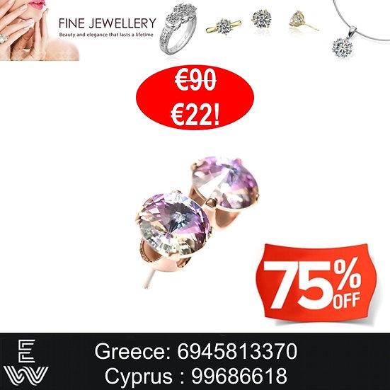 Σκουλαρίκια SWAROVSKI crystal, Rose Gold earrings