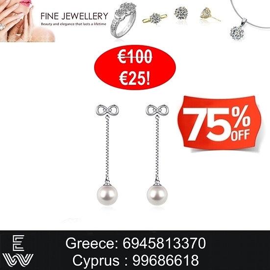 Kρεμαστά σκουλαρίκια με μαργαριτάρι D.Perlla