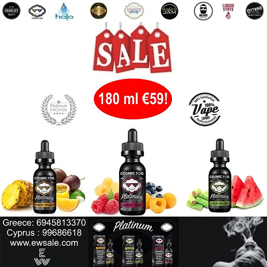 180ml Cosmic Fog Platinum Collection E-Juice / Υγρά αναπλήρωσης