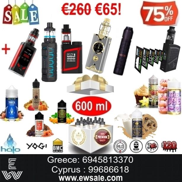 Ew Προσφορές Φθηνά Ηλεκτρονικά Τσιγάρα, Υγρά Αναπλήρωσης Ελλάδα, Κύπρο