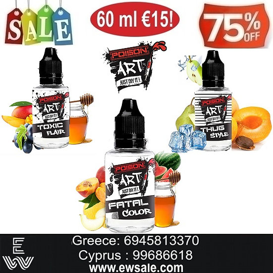 60 ml  Poison Art Συμπυκνωμένα αρώματα DIY υγρων αναπληρωσης