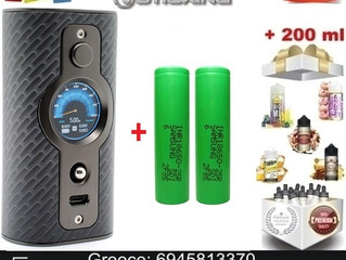 1+2 - VSTICKING VK530 200W Mod + 2  18650 + 200 ml υγρά μόνο €59!