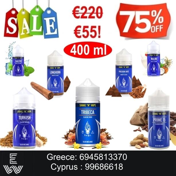 40x10 (400 ml) Halo Evo Υγρά Αναπλήρωσης + Δωρεάν ηλεκτρονικό τσιγάρο