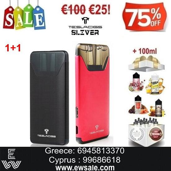 1+1 (2) Tesla Sliver Ηλεκτρονικό Τσιγάρο + 100 ml Δημοφιλή Υγρά Αναπλήρωσ