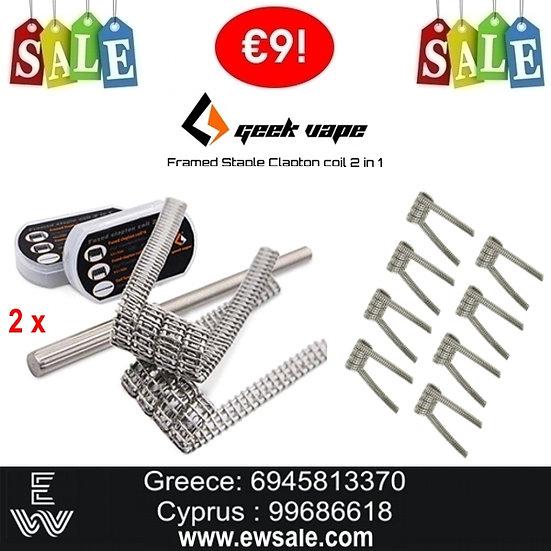 2 x 8 (16) Geekvape Framed Staple Coil 2 in 1 Ετοιμες Αντιστασεις ηλεκτρονικού