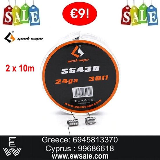 20m Geekvape SS430 Wire 24ga Σύρμα αντίστασης ηλεκτρονικού τσι