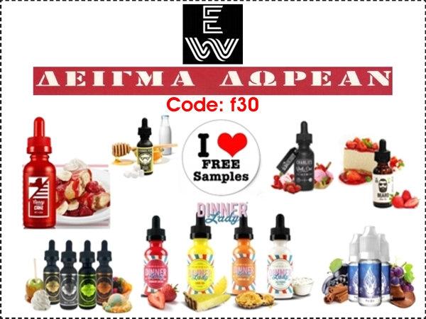 30 ml Δωρεάν δείγματα υγρών αναπλήρωσης / FREE Samples